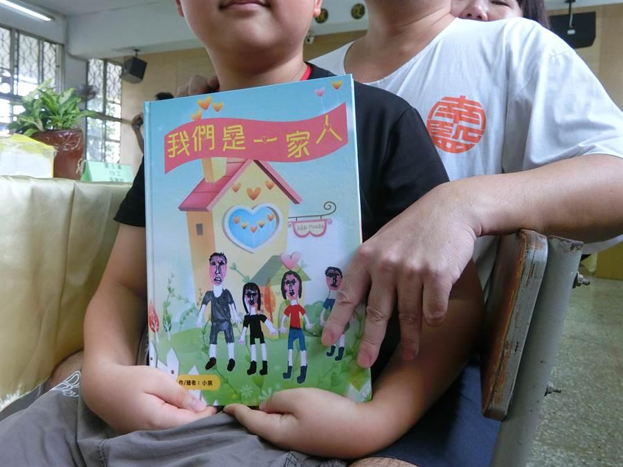 受刑人父子一起完成《我們是一家人》親子共創繪本,小晨想像跟爸爸一起吃飯、打球,童年童語的尋常期待卻難以如願。(曹婷婷攝)