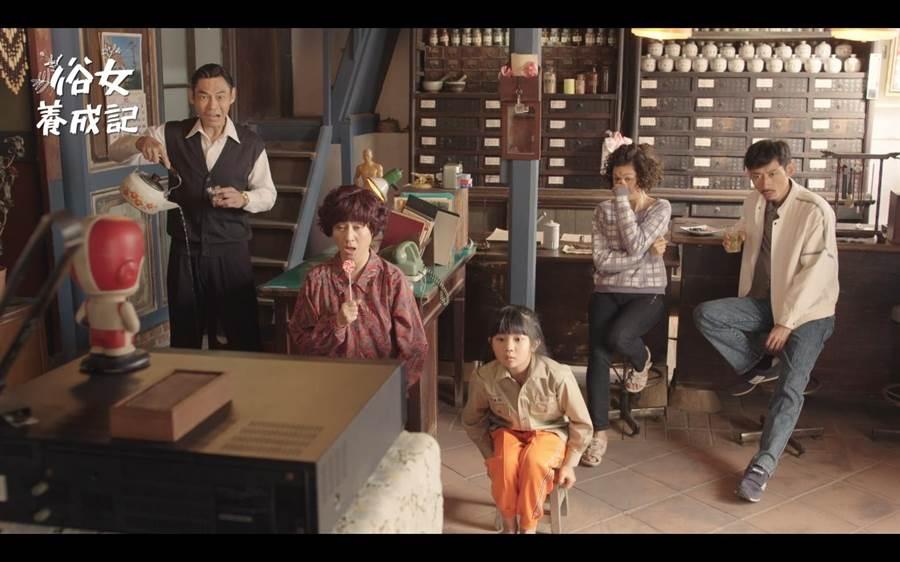 《俗女養成記》女主角陳嘉玲住家也大有來頭,是鼎鼎有名台南市市定古蹟「金德興藥舖」。(台南市文化局提供)