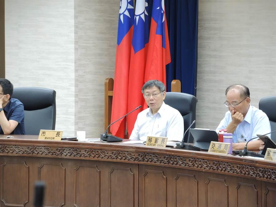 柯P又動怒!台北市長柯文哲今早主持交通會報,怒斥公務員。(張潼攝)