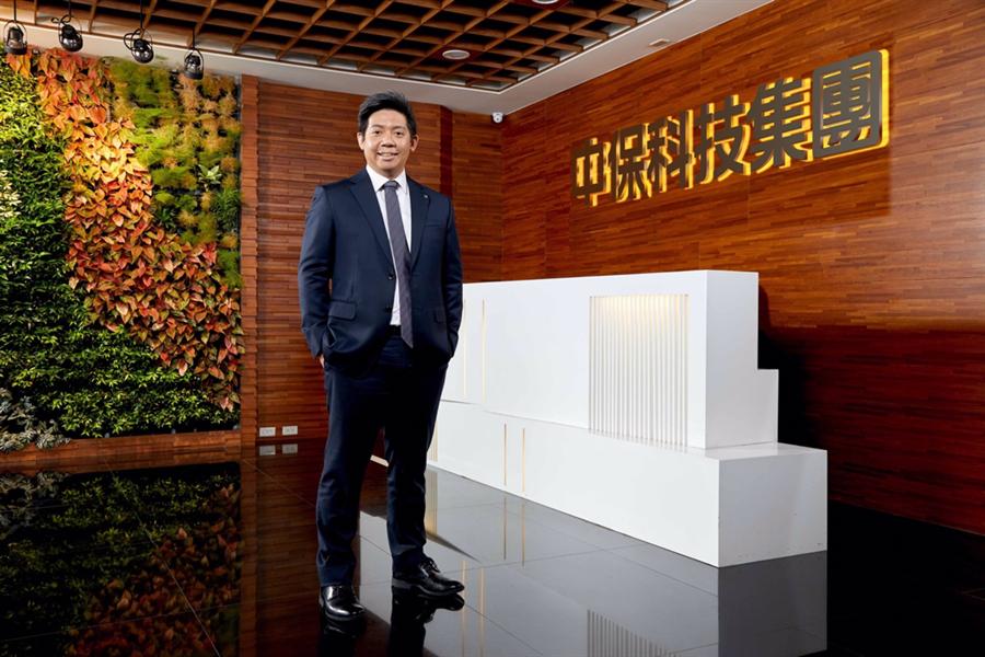 中興保全科技集團副董事長林建涵