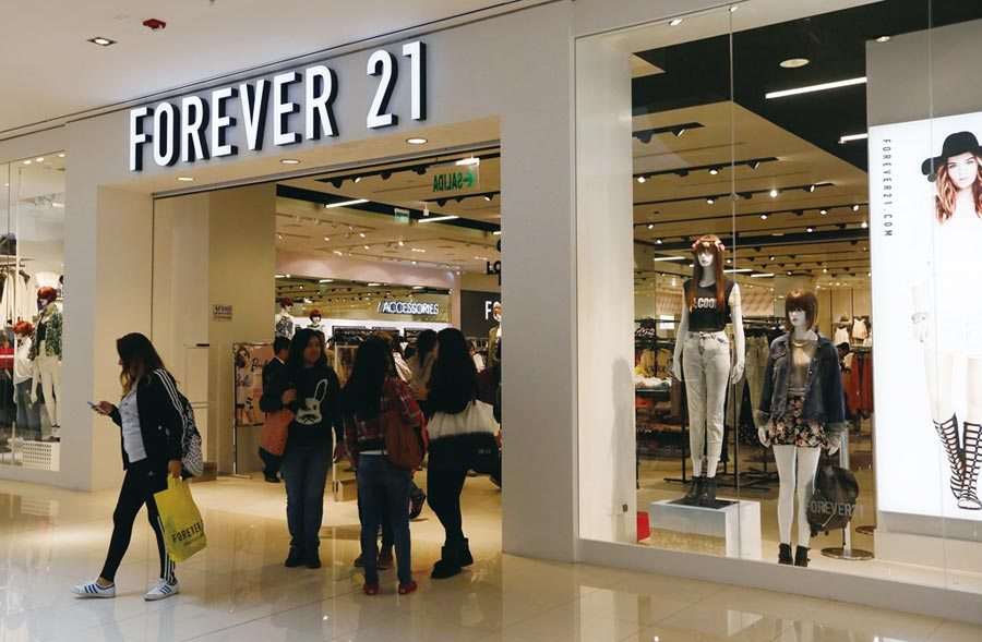 Forever 21圖/路透