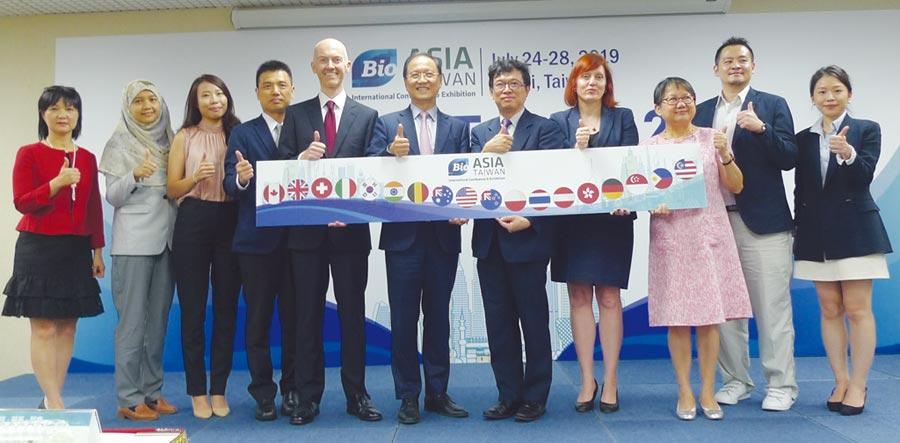 今年7月24日至28日在南港展覽館舉辦的「亞洲生技大會」,是16年來首度台美合辦的生技盛會,產業看好南港、汐止成為亞洲區國際級生技產業聚落。圖/黃台中