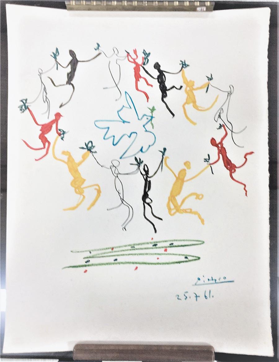 史博館收藏畢卡索石版畫《青年圈》,曾用於1962年芬蘭赫爾辛基「第八屆青年與學生為和平及友誼世界節慶」明信片上。(史博館提供)