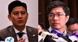 香港至少4名民主派議員陸續遭警方逮捕