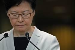 私人錄音被媒體曝光 林鄭月娥回應從沒要辭職