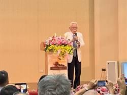 推動新憲法 辜寬敏:台灣的共同目標