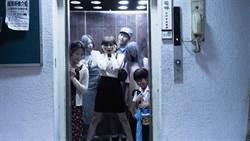 袁艾菲夜拍《第九分局》電梯發生靈動反應