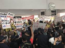 社子島開發說明會  反對派v.s支持派再爆衝突