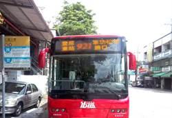 中市921路公車9月1日起上路 方便栗林車站交通