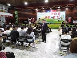 陳其邁高雄市長選舉慘敗 到現在心還在痛