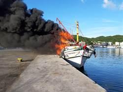 八斗子漁港火燒船 濃濃黑煙直竄天際