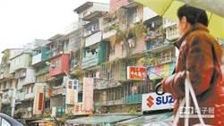 二女兒幫繳150萬房貸 媽得知竟嗆:房子要給么弟