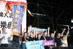 海洋音樂祭第2天!「鹹豬肉」獲海洋獨立音樂大賞