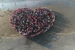 3千人一起守護大潭藻礁 盼藻礁永存