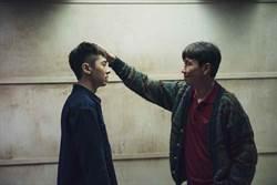李國毅《靈異街》壁咚接吻 吃米粉湯把妹