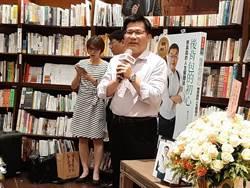 黃之鋒若獲釋離港 林佳龍:歡迎來台演講