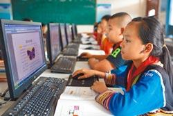 陸強監管 健康發展在線教育