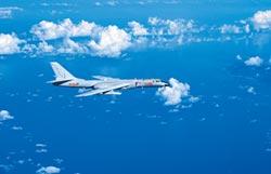 轟-6K可空中加油 遠程戰力增