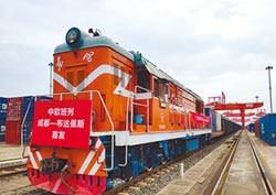 跨境電商助攻 成都國際鐵路港運量飆