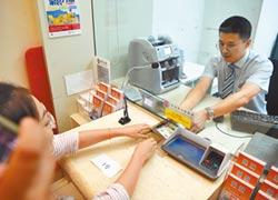 新版人民幣發行 防偽設計再升級
