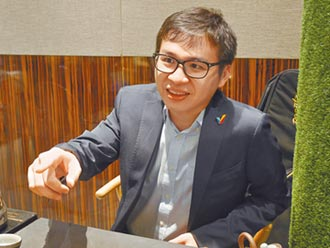 台青看反送中:台灣不該煽風點火