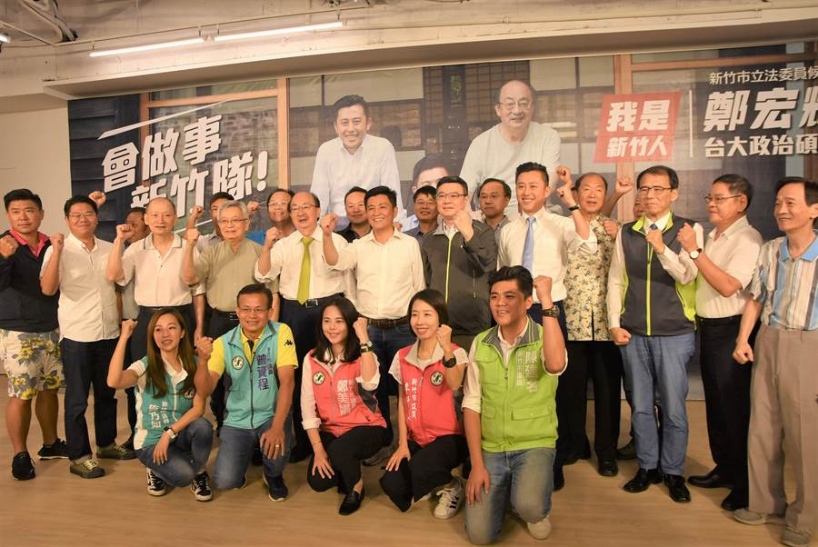 民進黨新竹市立委參選人鄭宏輝競選辦公室今(31日)成立,不少人出席支持。(莊旻靜攝)
