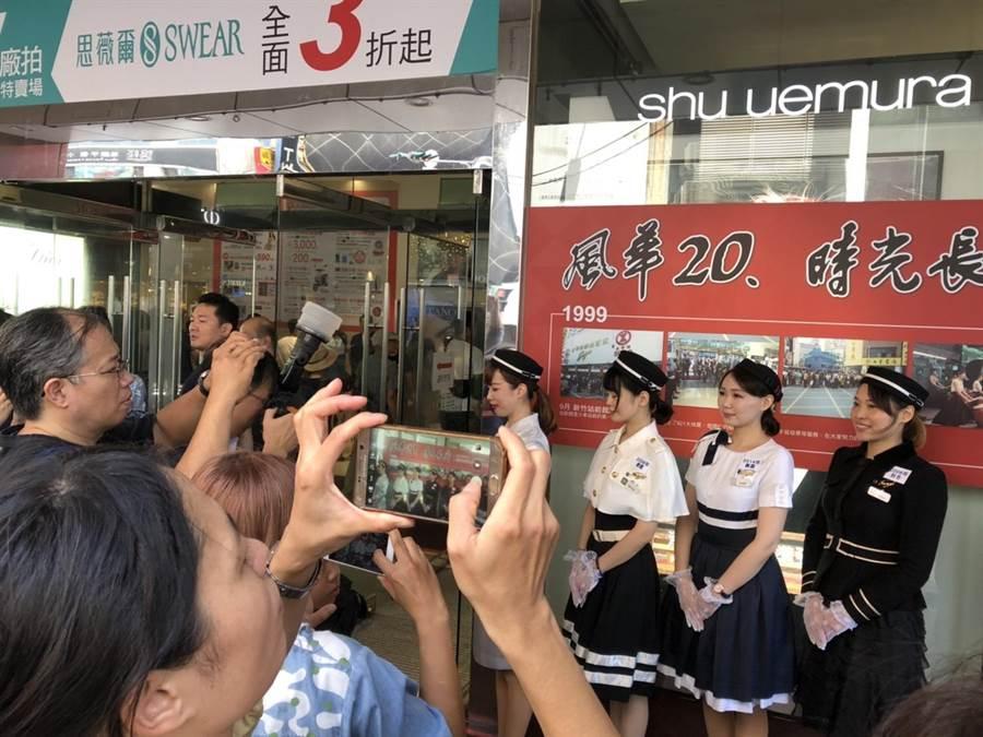 遠東SOGO百貨新竹站前館31日結束營業,上午有迎賓儀式。(莊旻靜攝)
