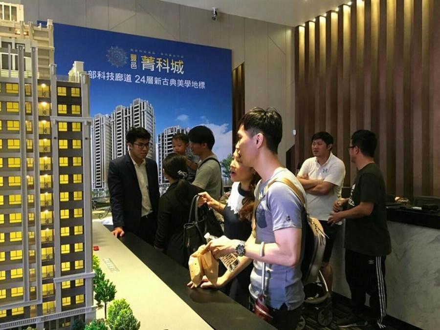 豐邑「菁科城」預售案潛銷過半,今日正式進場銷售。(圖/曾麗芳)