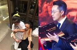 汪小菲曝在北京台北兩個樣 天倫照藏亮點