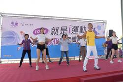 就是i運動 潘若迪、王惠美帶社區媽媽動滋動