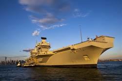 英國新航艦試航不順 艙室淹水急召回