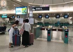 受示威影響!赴港航班起降多延誤  機場快線也暫停