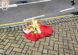 香港示威者破壞東涌站閘門  焚燒路障及五星旗
