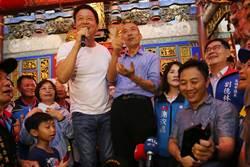 韓國瑜:民進黨做不好!讓國民黨回來