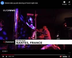 法國夜店首次啟用機器人跳鋼管舞