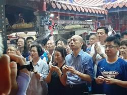 韓國瑜:中華民國退1步就完蛋 全力往前衝