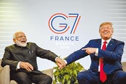 湯紹成》美國對印度和香港的雙重標準