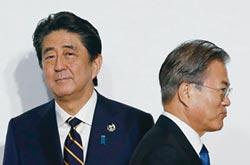 日韓貿易戰全面開打