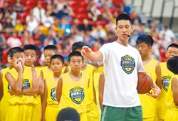 北京預約林來瘋 重返NBA不是夢