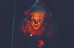 比爾史柯斯嘉:小丑一直在我體內