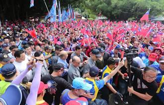 抵花壇虎山巖 韓國瑜籲讓蔡下台 讓國民黨重新執政