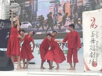 前進「首爾友誼節」 玉舞蹈劇場《紅蛋》獲好評