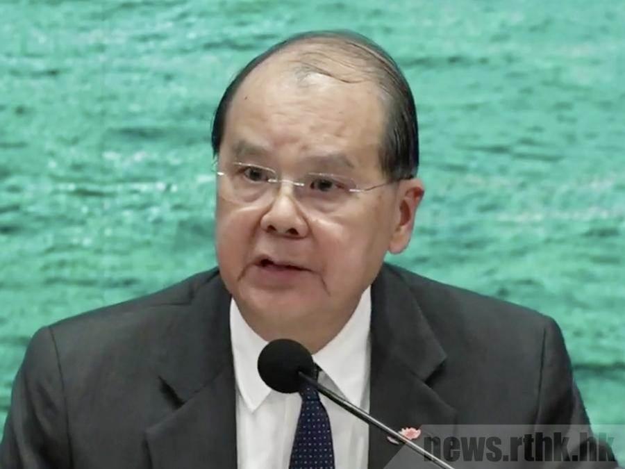 香港政務司司長張建宗。(圖/香港電台)
