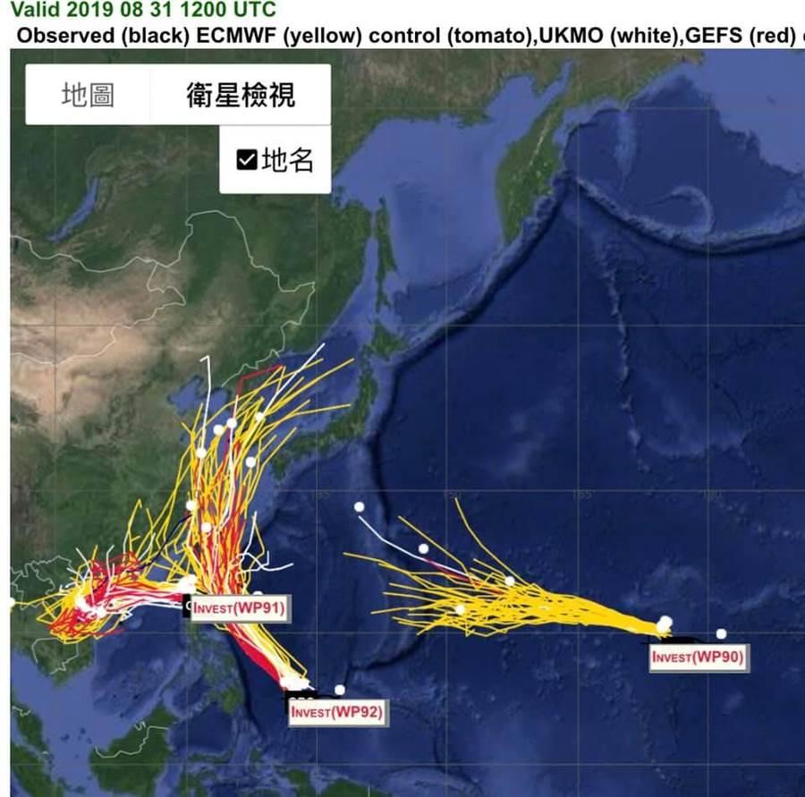 賈新興表示,照目前的劇本來看,92W路徑往北前進,靠近台灣。(圖/賈新興臉書)