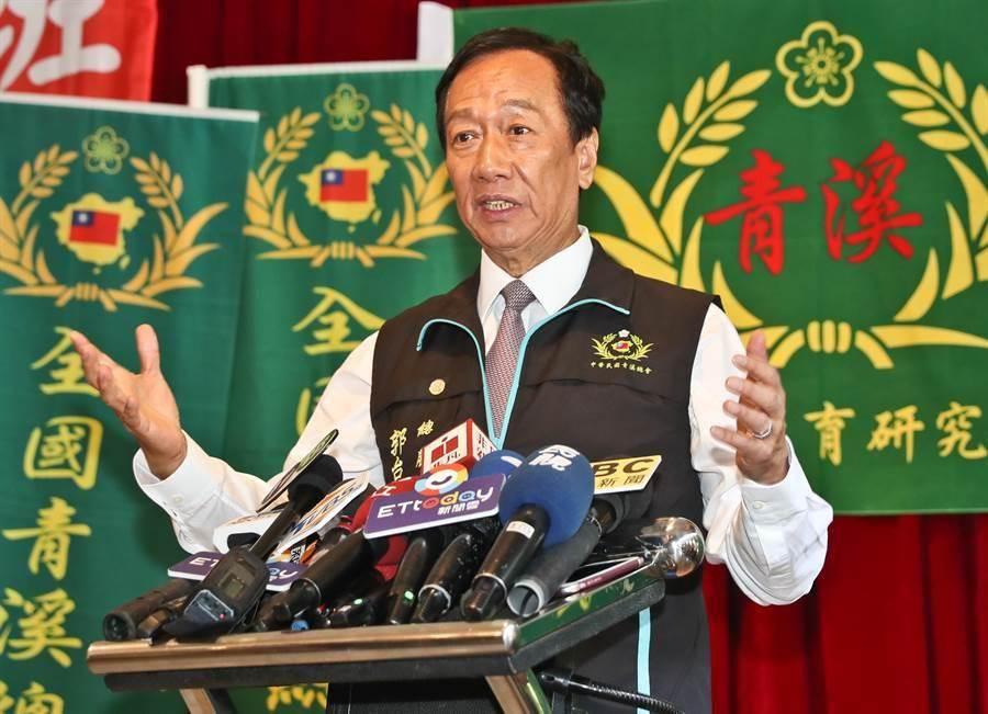鴻海集團董事長郭台銘。(中時資料照片)