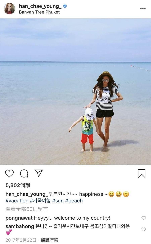 韓彩英曾在IG上曬出帶兒子去海邊戲水的照片。(摘自韓彩英IG)