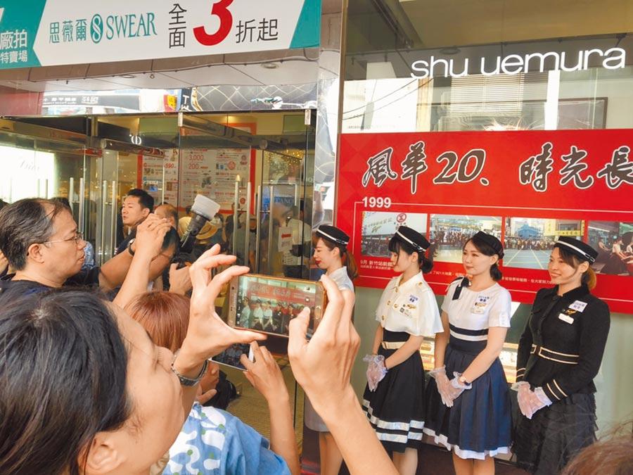 遠東百貨SOGO新竹站前館昨天最後一天營業,不少在地人前往送別。(莊旻靜攝)