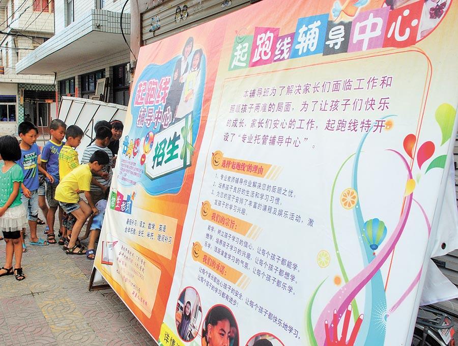 小朋友走進浙江某暑假幼兒補習班教室準備上課。(CFP)