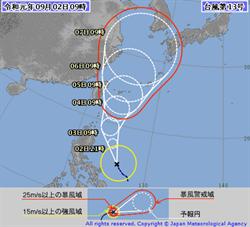 13號颱風「玲玲」生成!周三起變天