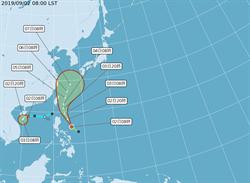 玲玲颱風形成 明晚起影響台灣